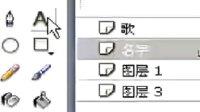 2013年9月8号由【流星雨老师】讲【flash动画制作】课录