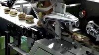 CCP-汉堡包横式枕式包装机现场