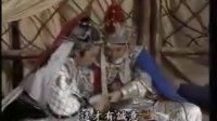 薛平贵与王宝钏12