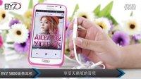 三树数码(淘宝网)BYZ-S800 终极版苹果5线控手机耳机
