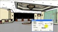 史上最强3Dmax室内设计家庭装修实例视频教程19.酒店设计制作[NoDRM]-8.10表面处理