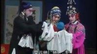 上党梆子赵氏孤儿精选 张志明