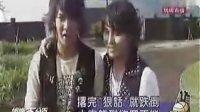 台湾偶像剧《终极一家 》  大结局 幕后花絮