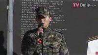121206TV Daily-玄彬退伍报道二