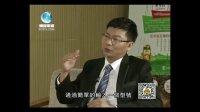 潮商面对面采访淘绿网CEO诠释回收体系