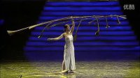 《一根羽毛的重量》(Sanddornbalance)Miyoko Shida RIGOLO-0002