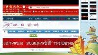 视频: 智康拍拍店铺QQ卖家搜索通 营销软件 带注册机可多机使用