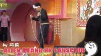 视频: 20110202 黃鴻升 送虎迎兔倒數香港屯門市廣場 pt.1 帶兔耳朵跳繩