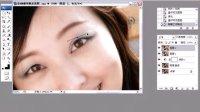 PS人物数码照片处理技法视频教程10 给MM做双眼皮.avi