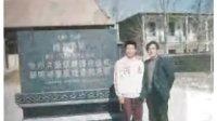 李中华老师早年拜陈小旺老师学艺照片