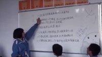 中小学安全教育_中学生公共安全教育-优质课