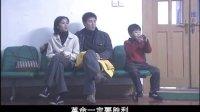 中国式离婚 02