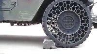 """你爱这特殊-轮胎""""-国外最新军用悍马 www.sohao123.com 搜hao123网址提供"""
