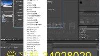 史上最强AE教程视频案例-合成窗口_(new)