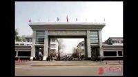 2013年9月9 日莒县县委书记刘守亮在县一中校党委座谈会上的讲话