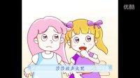 儿童故事大全:蓝妖怪