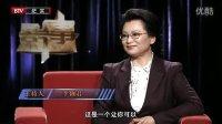 电影《爱拼北京》BTV纪实栏目《影事》拼生活宣传片