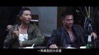 《特殊身份》曝角色特辑 甄子丹角色表现中国人傲骨气