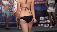 """【拍客】泳装秀选秀现场各""""露""""美女波涛""""胸""""涌让人窒息_高清_1"""