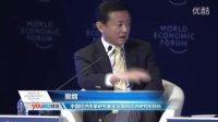 樊纲:中国收入差距至少20年才能逆转