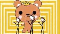 济宁著名FLASH动画制作团队 济宁二维动漫动画公司 济宁食品动画制作工作室 济宁软件介绍动画