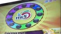 """嘉兴体彩——体彩""""11选5""""返奖高"""