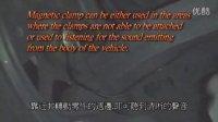 JTC-1426型号电子式音诊器(6线组)大陆总代:北京金源诗琴