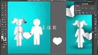 AI视频教程_AI教程_AI实例教程_海报篇_小纸人