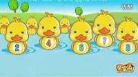 数鸭子儿歌大全爱萌幼儿园早教视频宝宝早教视频下载北京儿童早教