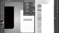 AI视频教程_AI教程_AI实例教程_VI设计_名片制作 标清