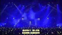 初音未来2013关西演唱会 Disc2