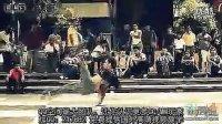全球最牛的bboy炸场视频集合-街舞牛人 标清