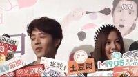 20130915 陳庭妮《黑白配》強吻胡宇威又甩巴掌