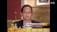 中科茶黄金官方原版视频发布,赵保路戒烟.中科茶黄金官网