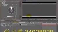 AE视频案例教程-YS课程,form粒子加速版_(new)