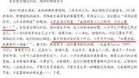 郎永淳爱妻患病赴美疗养 陪读日记感人130911