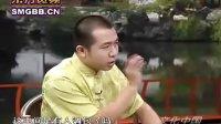 东方宽频 文化中国 正说《雍正王朝》第一部2