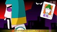 大话三国 千里走单骑1 (国语) Flash 搞笑 动画