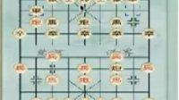 象棋布局讲座--中炮对半途列炮之黑方快横车(播放密码已发布在【象棋乐园】网站)