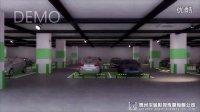 贵州华途影视 贵阳3D动画 贵州3D动画公司 贵阳建筑动画公司