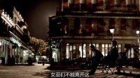 《初代吸血鬼》预告片 中文字幕