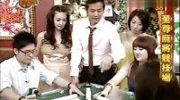 至尊百家乐-20090121