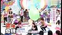 Lollipop粉丝同乐会(下) 091022