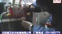 齐齐哈尔彩虹冰淇淋机