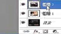 20081218 蓝色大卫基础第十六课《图层蒙板》(阿杰老师)rm