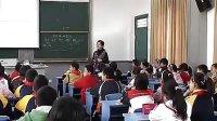 视频: 【教师必看】百分数的意义 陈元隆—— 宁波江东朱乐平工作站学员选拔课QQ_121050601