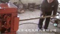 """真正实现了多、快、好、省的第三代""""立岗牌""""节能型环式木材剥皮机HBD130(5CM)"""