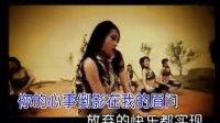 蔡依琳《舞娘》MV专辑—舞娘