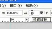 PS精彩实例20090109《闪光的佛像》(斜阳老师).rm