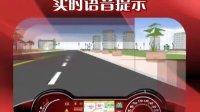 三维空间模拟车载导航系统